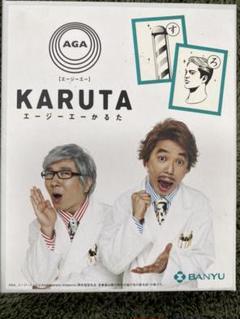 "Thumbnail of ""AGA カルタ 非売品"""