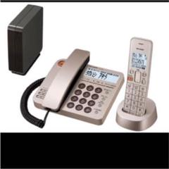 "Thumbnail of ""SHARP コードレス電話機 JD-XG1CL-N"""