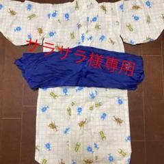 "Thumbnail of ""男の子用110センチ浴衣"""