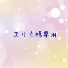 "Thumbnail of ""呪術廻戦 まめめいと 虎杖"""