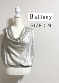 """Thumbnail of """"Ballsey ボールジィ ドレープニットブラウス"""""""