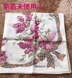 "Thumbnail of ""バーバリー ハンカチ 大盤"""