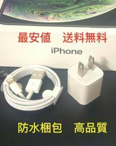 """Thumbnail of """"iPhone 充電ライトニングケーブル1mアダプター付き1個Tl4"""""""