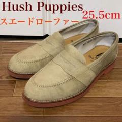 "Thumbnail of ""Hush Puppies ハッシュパピー スエードローファー 25.5"""