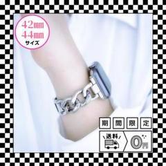 "Thumbnail of ""Apple Watch ベルト バンド シングル チェーンシルバー 42/44㎜"""
