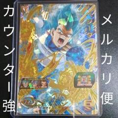 """Thumbnail of """"スーパードラゴンボールヒーローズ ベジータ UM1-19"""""""