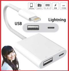 "Thumbnail of ""Iphone lightning USB カメラ アダプタ OTG機能 高速転送"""