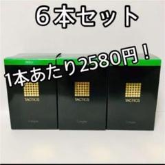"Thumbnail of ""【新品未使用】資生堂 タクティクスコロン 120ml 6本セット"""