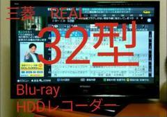 "Thumbnail of ""三菱 TV 32型 REAL LCD-32BHR500"""