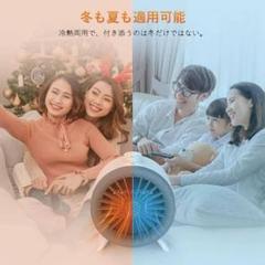 "Thumbnail of ""【コンパクトで見えにくい❤️大人気❤️】電気ファンヒーター 3段階切替"""