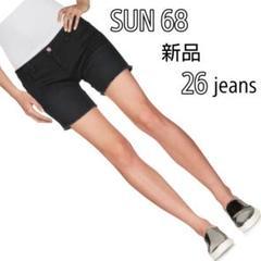 """Thumbnail of """"新品 SUN68 イタリア ショートパンツ 黒 デニム ジーンズ レディース 短"""""""