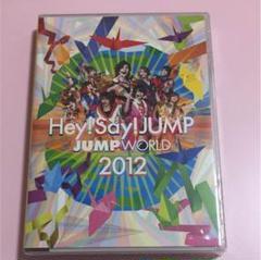 """Thumbnail of """"Hey!Say!JUMP JUMPWORLD 2012 DVD"""""""