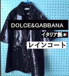 "Thumbnail of ""DOLCE&GABBANA    ファーストライン ドルガバ キッズレインコート"""