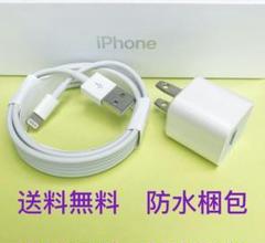 """Thumbnail of """"iphone ライトニングケーブル2m アダプター充電器 2点セット"""""""