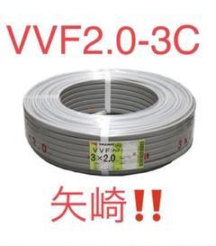 "Thumbnail of ""YAZAKI VVF 3✖️2.0 矢崎 新品未使用"""