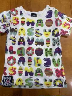 """Thumbnail of """"アニマルキッド Tシャツ 90"""""""