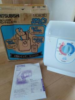"""Thumbnail of """"MITSUBISHI AD-P40-A"""""""