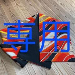 "Thumbnail of ""【和商堂】正絹 女児用黒地波文様袋帯"""