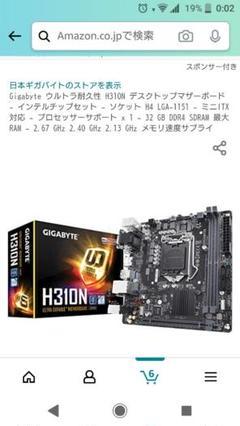 "Thumbnail of ""Gigabyte H310N  Mini-ITXマザーボード"""