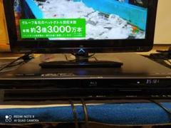 "Thumbnail of ""三菱 DVR-BZ130 ブルーレイレコーダー"""