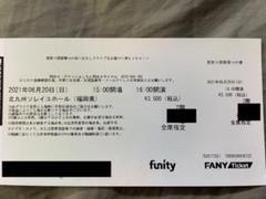 "Thumbnail of ""6/20 見取り図寄席in小倉"""