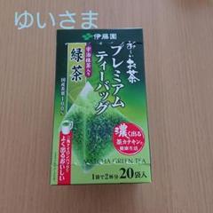 """Thumbnail of """"おーいお茶"""""""