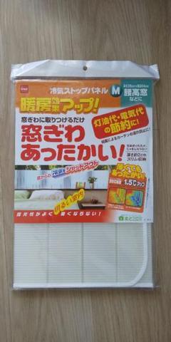 """Thumbnail of """"新品未使用 ニトムズ 冷気ストップパネル"""""""