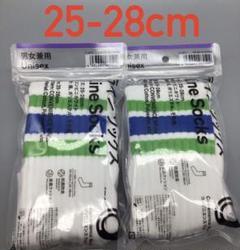 "Thumbnail of ""ファミマ ソックス ファミリーマート 2足 セット 25cm-28cm 新品"""
