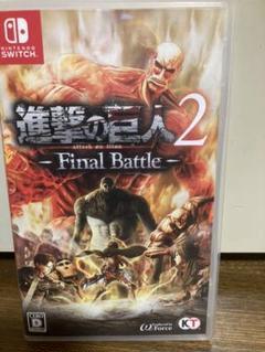 """Thumbnail of """"進撃の巨人2 - Final Battle -"""""""