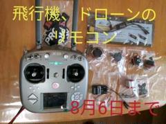 """Thumbnail of """"飛行機、ドローンなどのリモコン Receiver TTSRC X9D"""""""