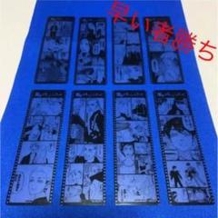 東京リベンジャーズ フィルム風 しおり 全8種 東京卍リベンジャーズ コミック