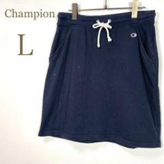 "Thumbnail of ""【Champion】ネイビー  スウェットスカート ワンポイントロゴ スポーティ"""