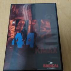 """Thumbnail of """"ラディカルフィットネス dvd"""""""