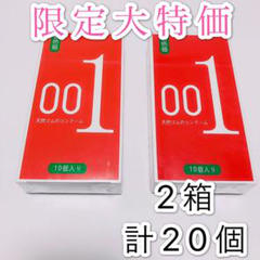 "Thumbnail of ""限定大特価 超激薄001コンドーム 避妊具 避妊ゴム"""