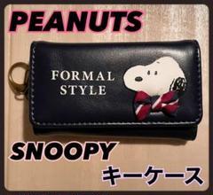 "Thumbnail of ""PEANUTS SNOOPY スヌーピー 両面イラスト フェイクレザーキーケース"""