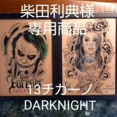 "Thumbnail of ""「2face BLACK」A4サイズ 刺青 TATTOOフラッシュ"""