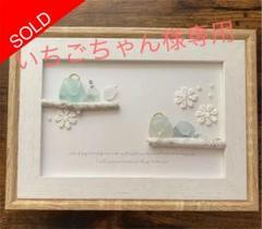 "Thumbnail of ""Blue【Happiness*bag】シーグラス バッグ 水色 ハンドメイド"""
