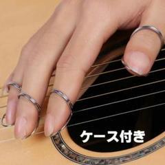 """Thumbnail of """"新品ケース付き バタフライフィンガーピック4個セット シルバー ギターベース"""""""