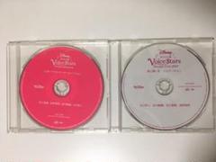 """Thumbnail of """"声の王子様2019 Blu-ray特典CD"""""""