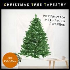 """Thumbnail of """"クリスマスツリー タペストリー もみの木 壁掛け 飾り クリスマス"""""""