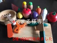 "Thumbnail of ""おままごとセット ウッディプッディ 木製 マグネット"""