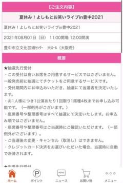 "Thumbnail of ""as2814様専用"""