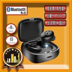 """Thumbnail of """"Bluetoothイヤフォン XG12 黒 ブラック ワイヤレス 最新 高品質"""""""