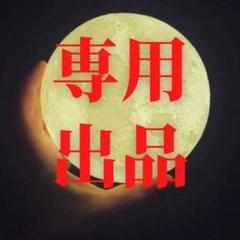 "Thumbnail of ""【最高度秘術・鑑定書&浄化秘塩付き】潜在意識書き換え 覚醒/願望成就 占い 霊視"""