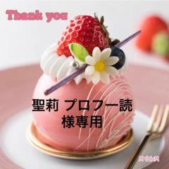 "Thumbnail of ""文鳥用 皿巣 クッション  (オフホワイト)"""