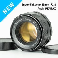 """Thumbnail of """"良品!旭光学 Super-Takumar 55mm f1.8"""""""
