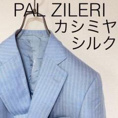 """Thumbnail of """"Y146*カシミヤ シルク パルジレーリ ジャケット 青ブルー水色ストライプ"""""""