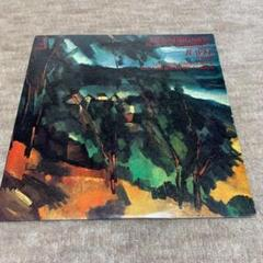 "Thumbnail of ""レコード ムソルグスキー/ラヴェル"""