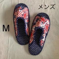"Thumbnail of ""M メンズスリッパ(国旗)"""
