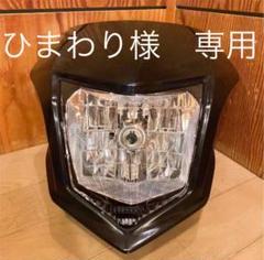 """Thumbnail of """"CRF250M 純正ヘッドライト"""""""